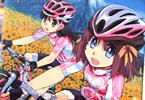 松本規之の女子高生x自転車マンガ「南鎌倉高校女子自転車部」11巻