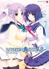 LOVELY��CATION1&2 ���ڥ�ɥ֥å�<LOVELY��CATION1&2 ���ڥ�ɥ֥å�> (TECHGIAN STYLE)