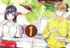 梨尾のオフィスごはん漫画「かわいい先輩と残業めし」1巻