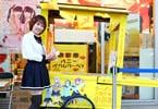 「ラーメン大好き小泉さん」の配布イベント
