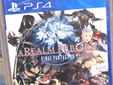 PS4版ファイナルファンタジー14新生エオルゼア