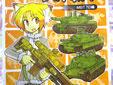 戦車同人誌 ドイツ連邦試作戦車 MBT70編