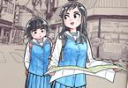 帯屋ミドリの女子高生散歩部マンガ「ぐるぐるてくてく」1巻