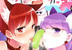 サークルのりのり製菓「ゆりぴかまっさいちゅう」