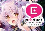 E-product「聖光天使ノエル」