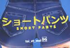 サークルtoi_et_moi「ショートパンツ-SHORT PANTS-」