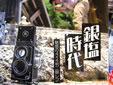 4×4判二眼レフカメラ同人誌 銀塩時代