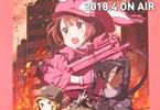 「電撃25周年記念 ゲームの電撃 感謝祭2018 featuring 電撃文庫」