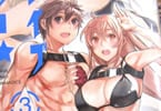 極楽院櫻子「ブレイブスター☆ロマンティクス」3巻