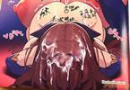 著:鷹羽シン&イラスト: ぴず「破滅フラグしかない悪役令嬢は土下座M奴隷没落をご所望です。」