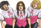 ジャスミン・ギュ「Back Street Girls」10巻