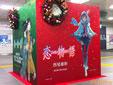 西尾維新クリスマスBOX