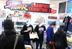 「STREET FIGHTER CHAMPION EXHIBITION II SPECIAL EVENT」の様子
