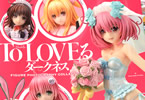 「To LOVEる-とらぶる-ダークネス FIGURE PHOTOGRAPHY COLLECTION」