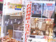 劇場版パトレイバーロケ地巡り同人誌「パトめし!vol.1」