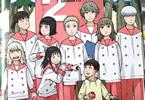 石黒正数の漫画「天国大魔境」2巻