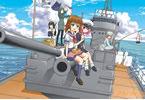 水瀬まりんの航海日誌
