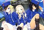 「ガールズ&パンツァー最終章ハートフル・タンク・アンソロジー」1巻