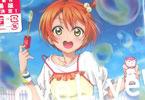ラブライブ! 2nd Season BD3巻