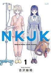 NKJK(1) (��������ߥå���(����������))