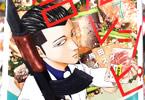 馬田イスケの漫画「紺田照の合法レシピ」7巻