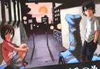 三部けいの漫画「夢で見たあの子のために」3巻