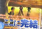 諫山創「進撃の巨人」34巻