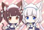 「ネコぱら」ショコラとバニラ