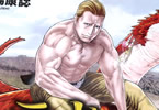 馬場康誌の漫画「ライドンキング」2巻