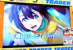 PS4用ソフト「神田川JET GIRLS」店頭体験会