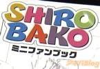 SHIROBAKOミニファンブック