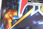 アニメ「SSSS. GRIDMAN」のBD3巻