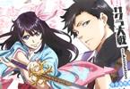 「新サクラ大戦 the Animation」BD1巻