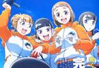 TVアニメ「宇宙よりも遠い場所」の公式ファンブック