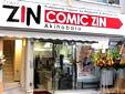 COMIC ZIN秋葉原店