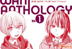 「WANI ANTHOLOGY Vol.1」の表紙