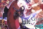 「Fate/Grand Order アンソロジーコミック STAR 5」