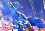 サークルG小隊の王立宇宙軍 オネアミスの翼同人誌「王立空軍 Another Story of オネアミスの翼」