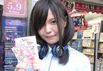 「五等分の花嫁」イラストカード&試し読み小冊子配布イベント