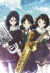 響け!ユーフォニアム 5 [Blu-ray]