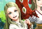 飛田ニキイチの異世界不条理ギャグ漫画「邪剣さんはすぐブレる」1巻