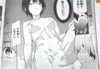 原作:原田重光&漫画:かろちー「女神のスプリンター」6巻