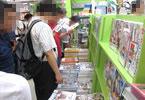 コミックマーケット86 夏コミ初日の秋葉原