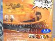 Fate/Zero���ե��쥷�ԥ֥å� ����٤Υޡ��ܡ��饤���פ�֥����С��ץ졼�ȡפʤ�32��