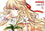 発刊2周年のCOMIC E×E13