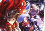 ゲームオブファミリア3巻
