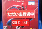 PS4用オープンワールドアクションアドベンチャー「Marvel's Spider-Man」