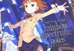 ��¼���西���轸�� rainbow spectrum:notes