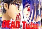 DEAD Tube〜デッドチューブ〜