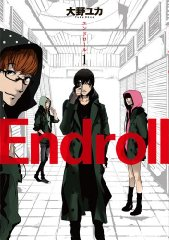 Endroll 1 (BUNCH COMICS)